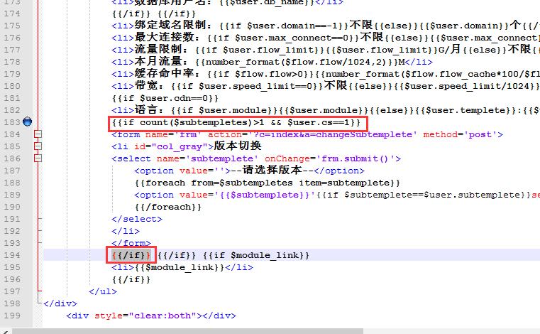 Easypanel前台切换PHP版本的解决方法